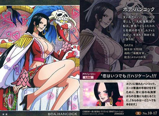 No. 10-17 [R] : Boa Hancock(Pirate Empress)