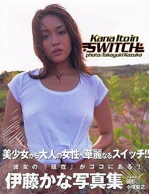 伊藤かな写真集 SWITCH