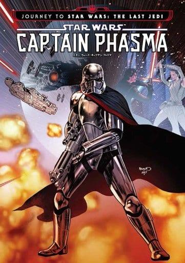 星球大战:法斯玛队长