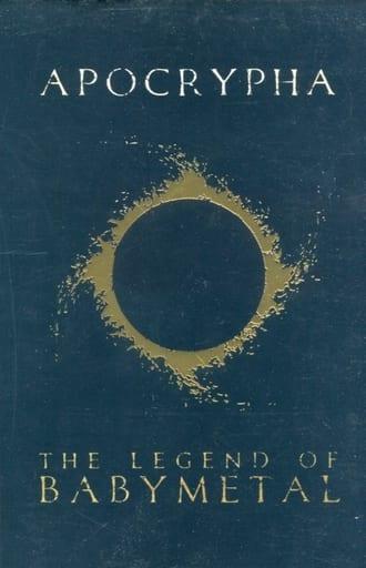 Apocrypha:The Legend of Babymetal(平装书)