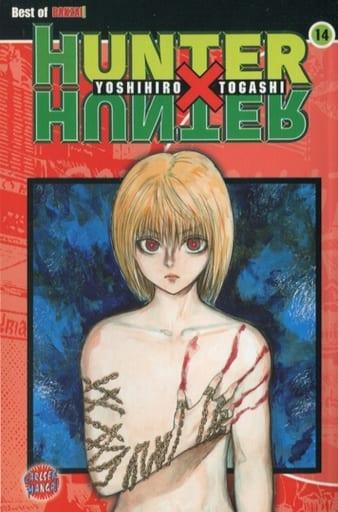 德语版)14)全职猎人HUNTER×HUNTER(平装书)