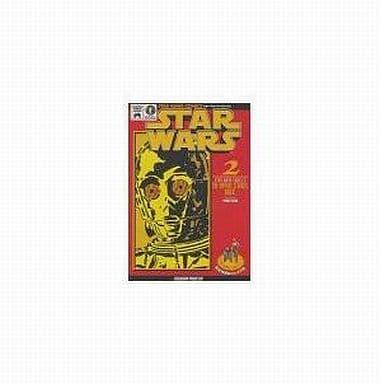 2)STAR WARS 星球大战 /帝国的反攻