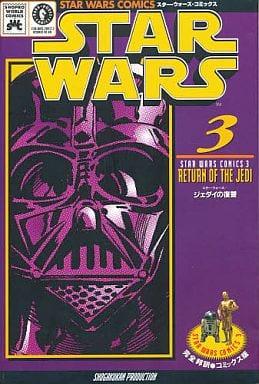 3)STAR WARS 星球大战 /ziedai 的报仇
