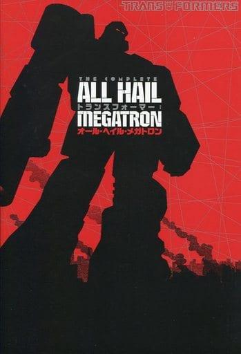 Transformers : All Hail Megatron