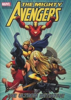 Mighty Avengers : Ultron Inn Shea