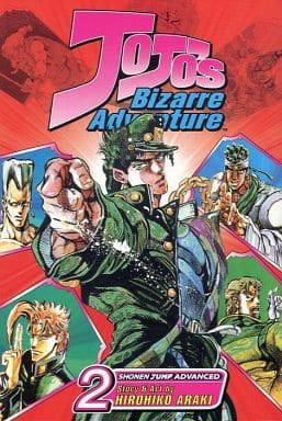 2)JoJo's Bizarre Adventure:Part3Stardust Crusaders JOJO的奇妙冒险(平装书)