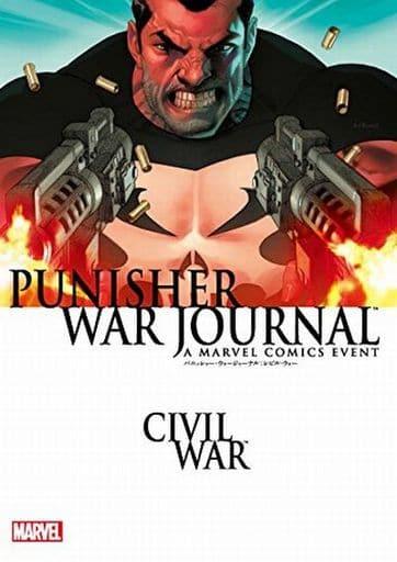 惩罚者战争期刊:正义战争