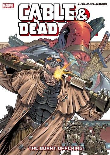 附小册子)Cable&死侍:银的冲击