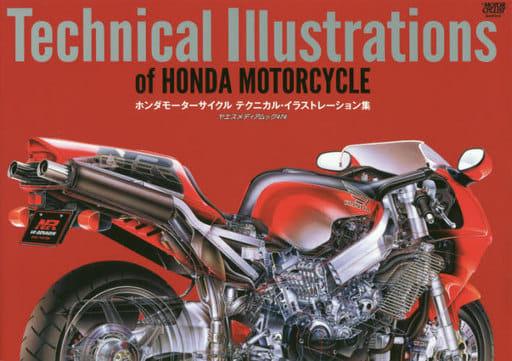 Technical Illustrations of HONDA MOTARCYCLE