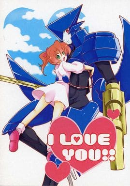 I LOVE YOU!! / 限りなく愛。
