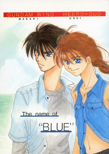 """The name of""""BLUE"""""""