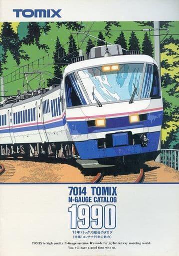 90 TOMIX N - GAUGE CATALOG '90 Tomics general catalog