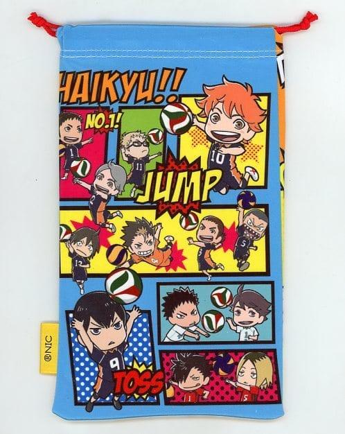 Haikyu! Game Machine Cleaner drawstring bag Pop (for 3 dsll)