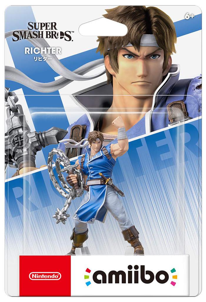 amiibo Richter (Super Smash Bros. Series)