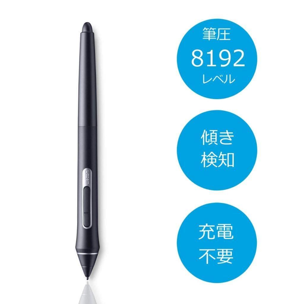 Liquid crystal pen tablet Cintiq Pro 16 [DTH - 1620 / K 0]