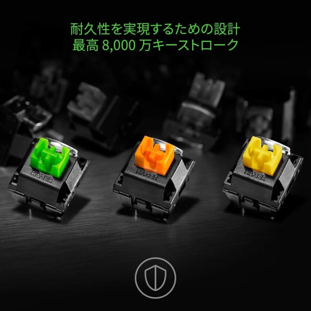 Wired Gaming Keyboard BLACKWIDOW ELITE ORANGE SWITCH Japanese Sequence [RZ03-02622900-R3J1]