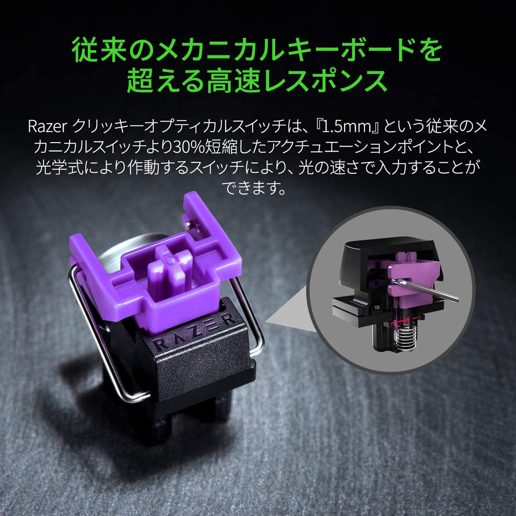 Wired Small Gaming Keyboard HUNTSMAN MINI CLICKY OPTICAL SWITCH English Sequence (MERCURY) [RZ03-03390300-R3M1]