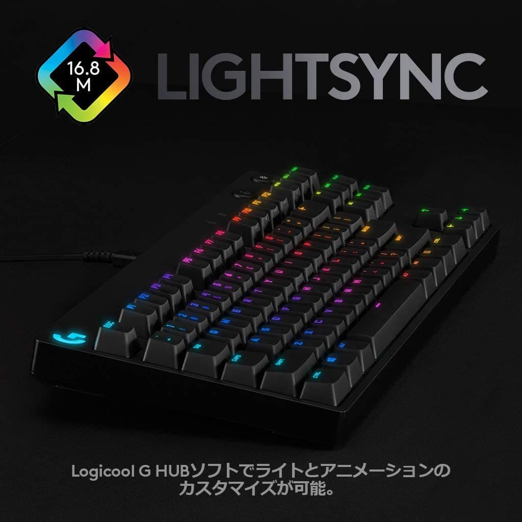 Wired RGB Mechanical Gaming Keyboard PRO X Mechanical Clicky (Black) [G-PKB-002]