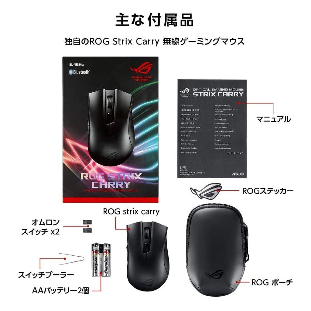 Wired / Wireless Gaming Mouse ROG STRIX CARRY (Black) [P508 ROG STRIX CARRY]