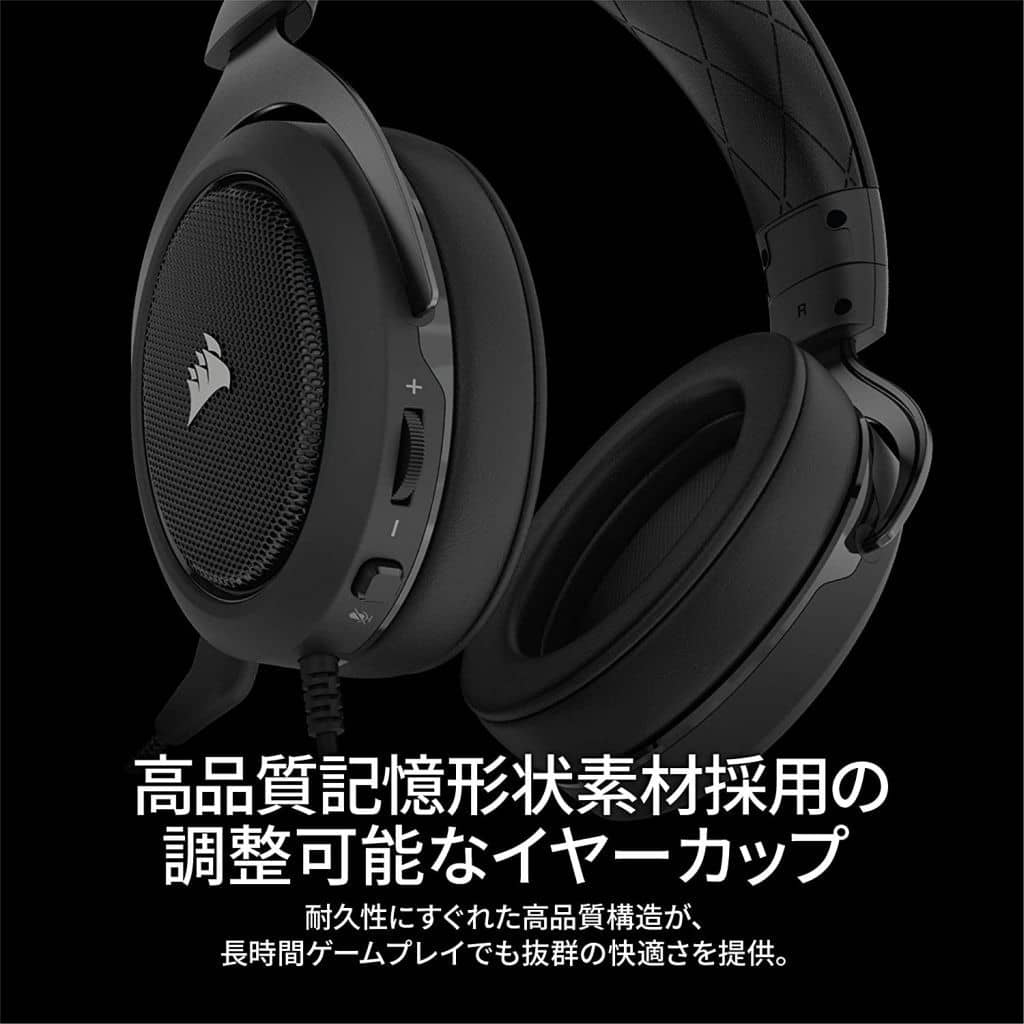 Wired Gaming Headset HS50 Stereo (Carbon) [CA 9011170 - AP]