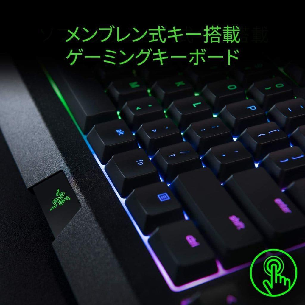 Wired RGB Mechanical Gaming Keyboard Cynosa Chroma JP (Black) [RZ03-02262300-R3J1]