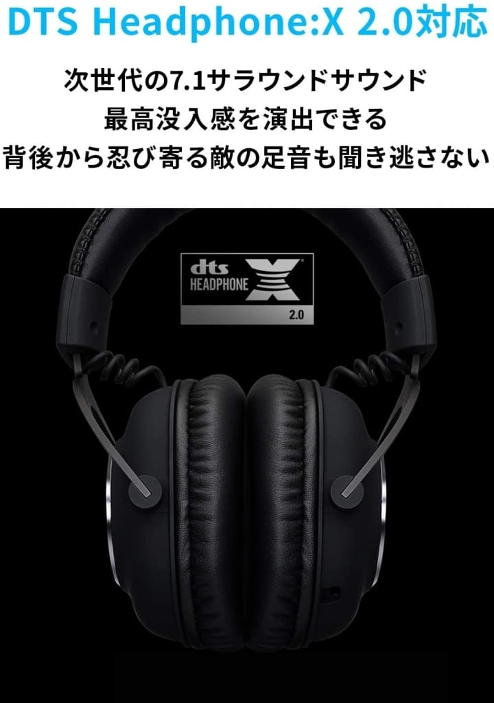 Wireless Gaming Headset PRO X LIGHTSPEED [G-PHS-004WL]