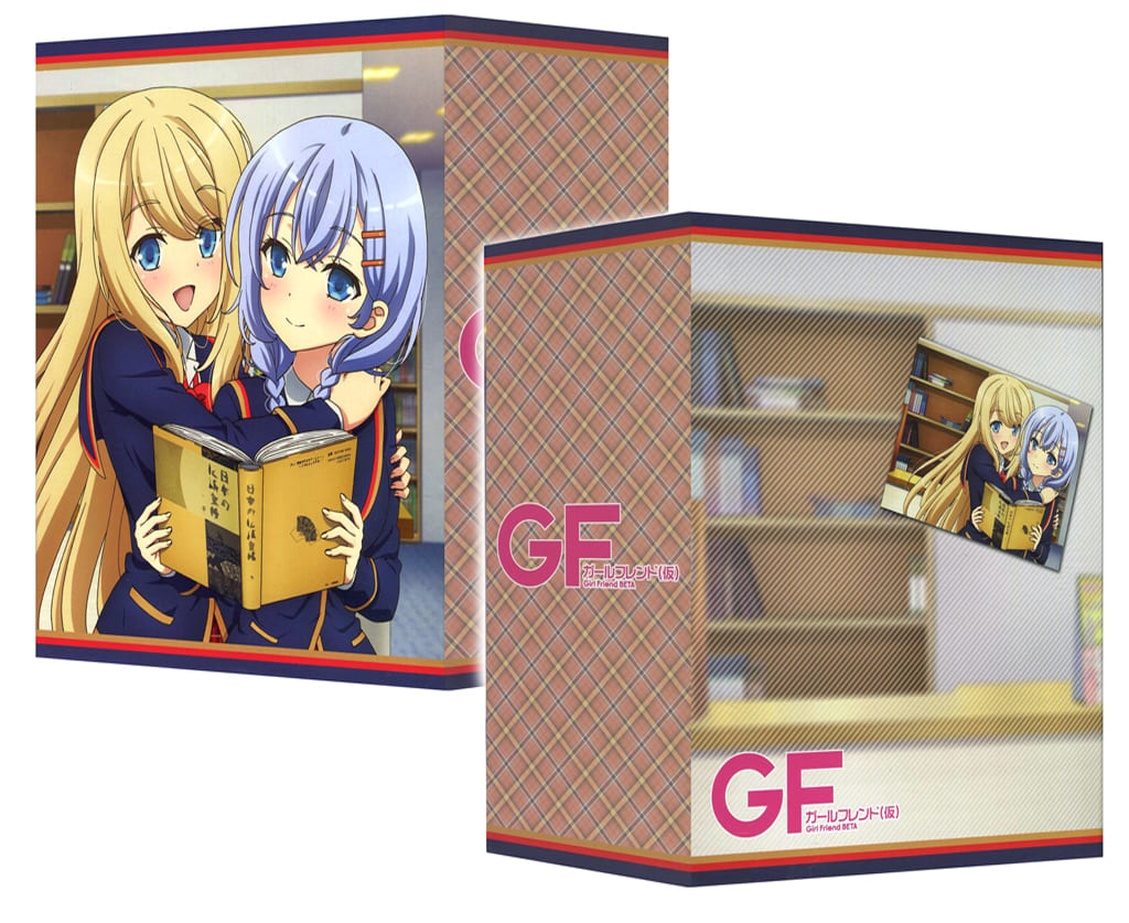 Girl Friend (Tentative) Initial Version All 4 Volume Set (with Animate Total Volume Storage Box)