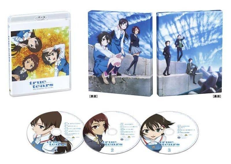 true tears 10 周年紀念 Blu-ray Box