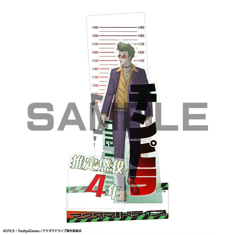 Hoodie Acrylic Diorama 「 Akadama Drive 」