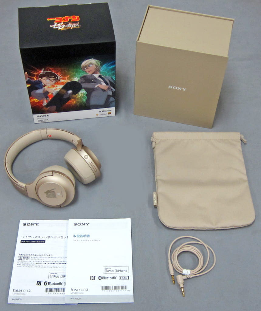[No USB cable] Amuro Tooru Model Wireless Stereo Headset h. ear on 2 Mini Wireless (WH-H800) 「 Theater : Detective Conan 0, Executive 」