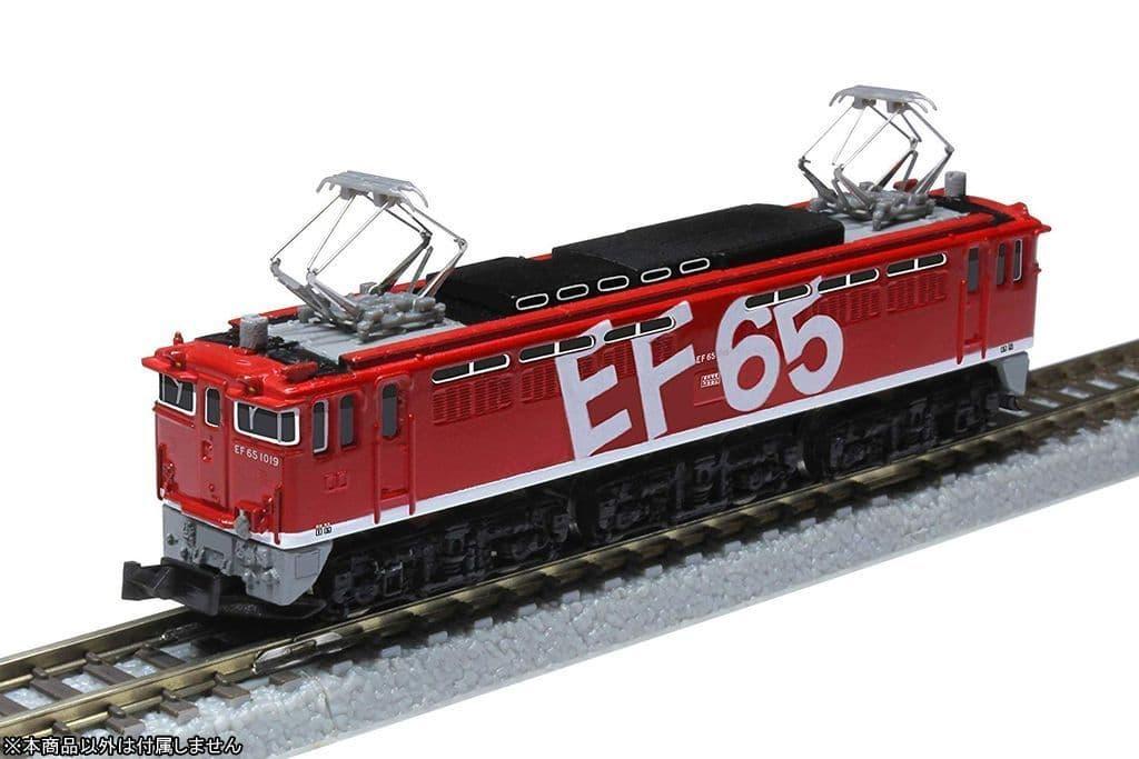 Z Gauge 1/220 EF65 Electric 1000 Series 1019 Rainbow Paint [T035-2]