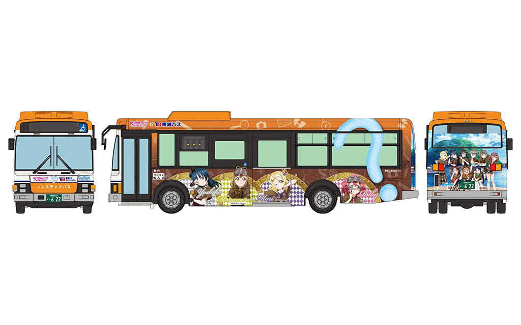 """1/80 JH035 Tokai Bus Orange Shuttle Love Live! Sunshine !! Wrapping Bus # 3 """"The Bus Collection 80"""" [303190]"""