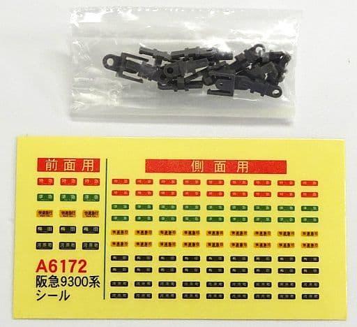 1/150 Hankyu 9300 Series Primary 8-car Set [A-6172]