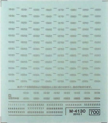 1/150 Tokyo Metro 10000 series Fukutoshin line 8-car set with power [4130]