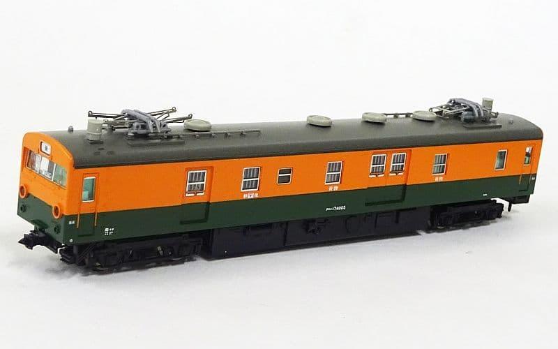 [Box Damage] 1/150 Spider Uni 74 + Spider Yu 141 Shonan-Color Tokaido Line 347 M2 Set [A32289]