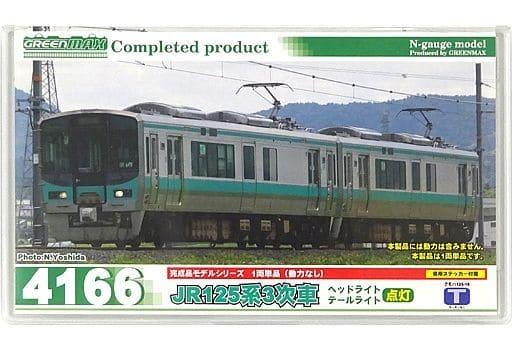 1/150 JR125 Series Third Car 「 Completed Model Series 」 [4166]