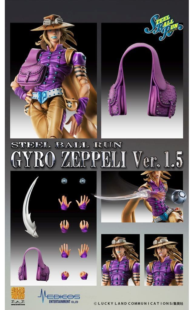 SUPER MOBILE Gyro Zeppeli Ver1.5 「 JOJO'S BIZARRE ADVENTURE PART 7 : STEEL BALL RUN 」