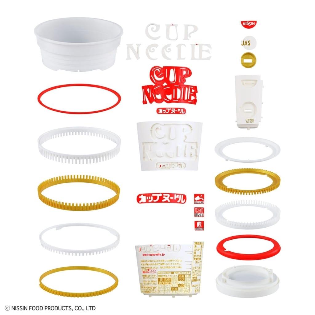 1/1 BEST HIT CHRONICLE Cup Noodles [5060591]