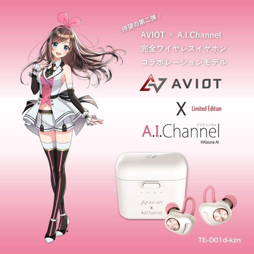 """Kizuna Eye Wireless Earphone TE-D01d-kzn """"Virtual YouTuber x AVIOT"""""""