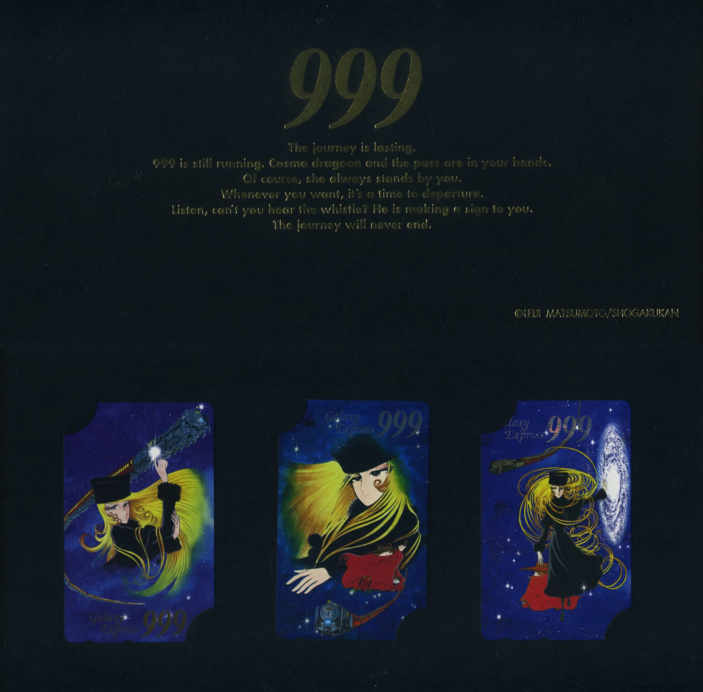 (3 Pack) Maetel / Tetsuro Hoshino 「 GALAXY EXPRESS 999 / Leiji Matsumoto [With Backing] 」 「 Matsumoto Leiji-no Sekai Exhibition 」 Opening Limited Sale