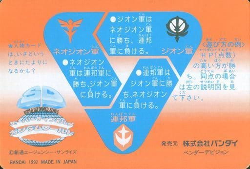 503 [Normal] : 10 Power Daishogun