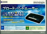 Broadband router (made by HORI)