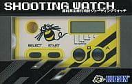 Hudson Shooting Watch