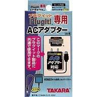Plug It Dedicated AC Adapter