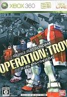 Gundam Operation Troy