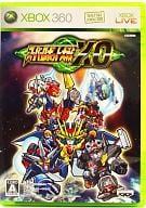Super Robot War XO