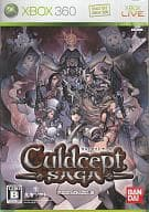 Culdcept Saga [title update version]