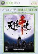 Tenchu Senran [Best Edition]