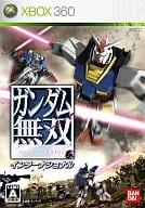 Gundam Muso International