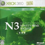 N3 Ninety-Nine Nights - Nine Nine Nights - (Trial version)